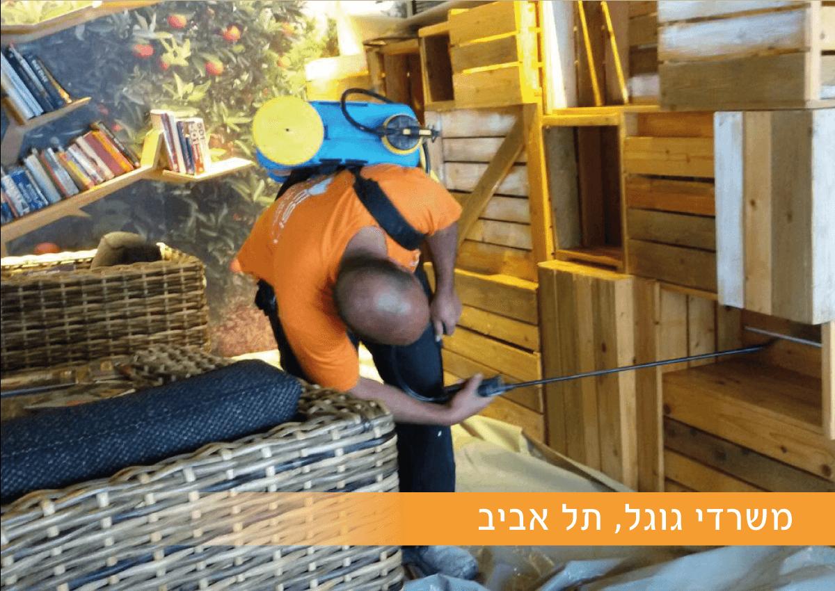 משרדי גוגל תל אביב