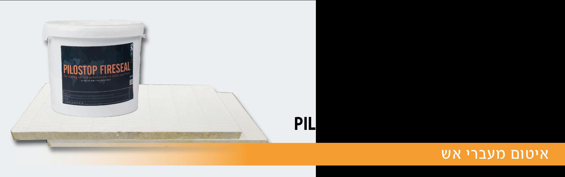 pilostop panel fireseal